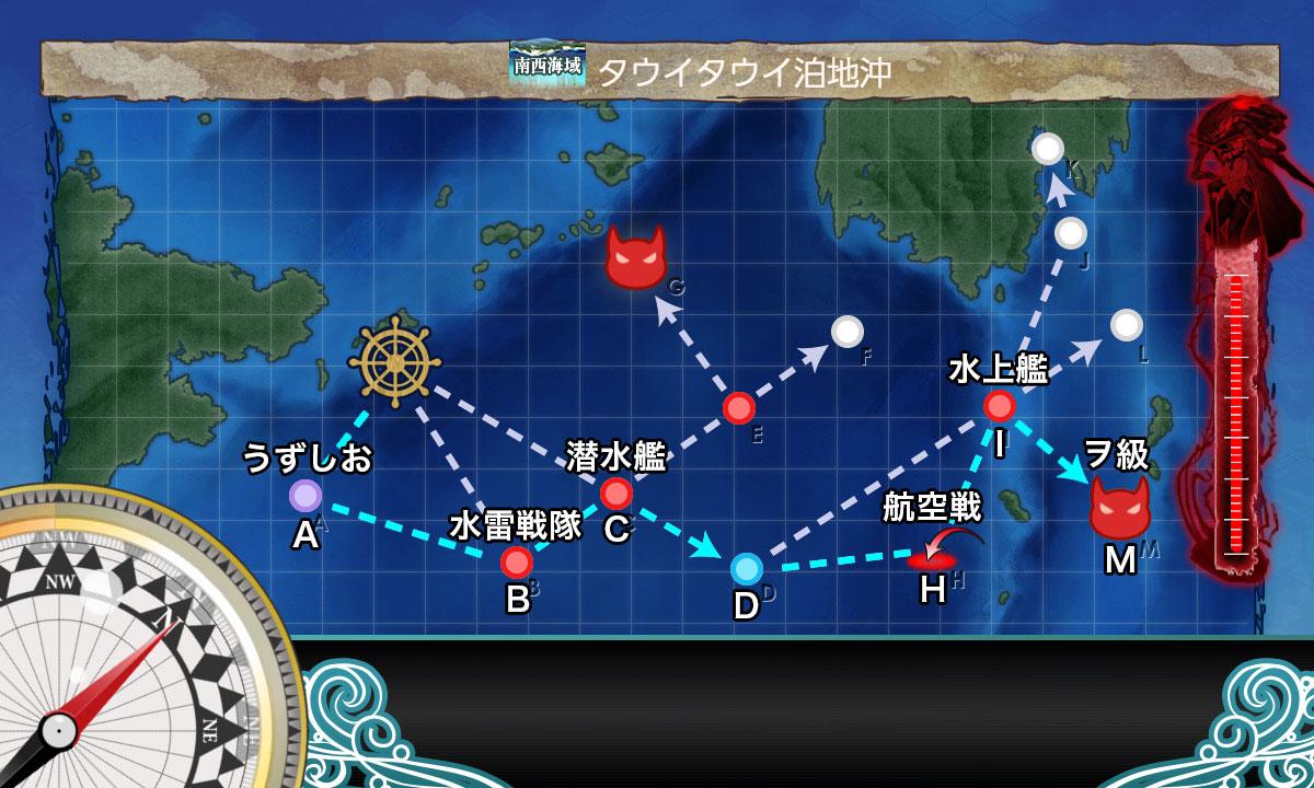 f:id:nameless_admiral:20200828220638j:plain