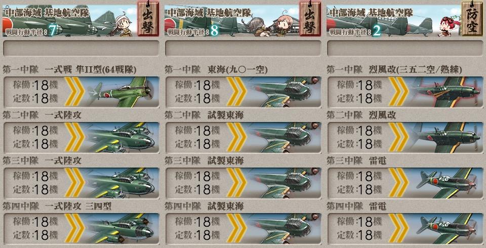 f:id:nameless_admiral:20200828225911j:plain