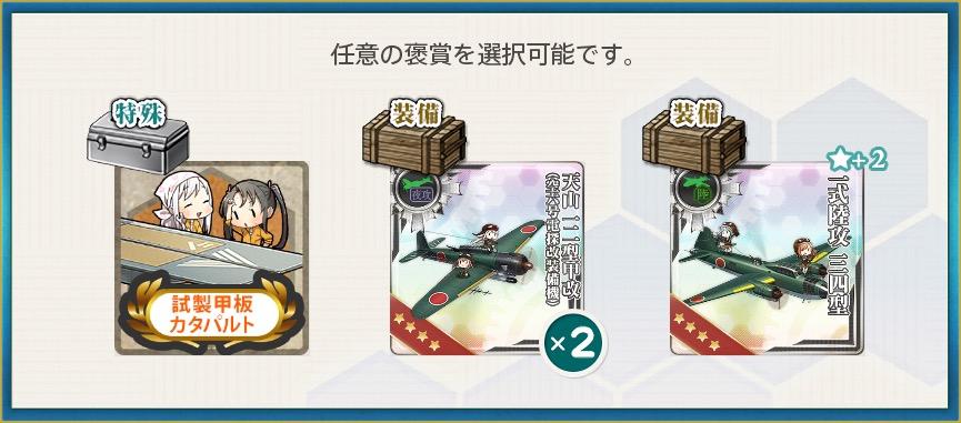 f:id:nameless_admiral:20200828230201j:plain