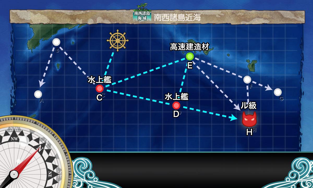 f:id:nameless_admiral:20200908215119j:plain