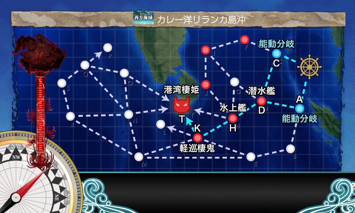 f:id:nameless_admiral:20200917002936j:plain