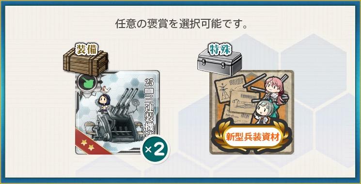 f:id:nameless_admiral:20200918011117j:plain