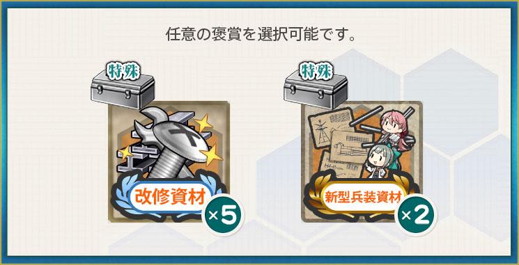 f:id:nameless_admiral:20200918012003j:plain