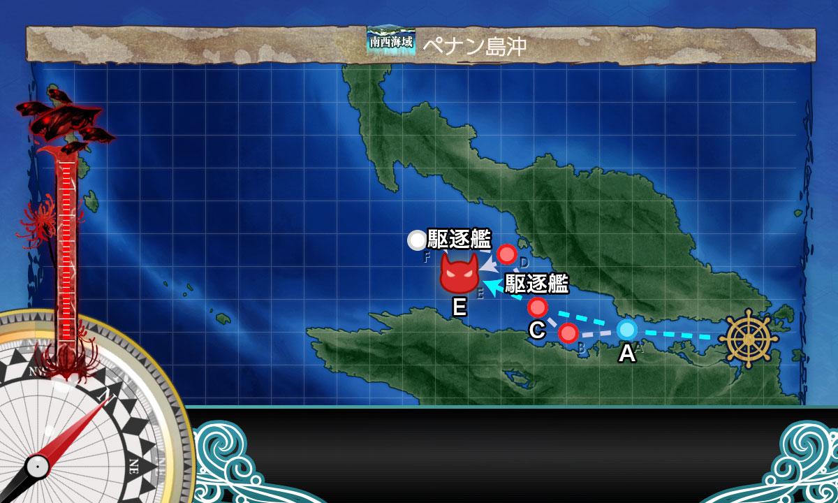f:id:nameless_admiral:20200918012726j:plain