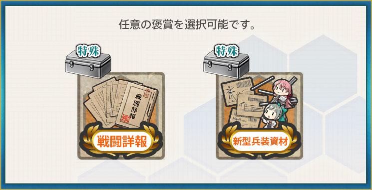f:id:nameless_admiral:20200918013434j:plain