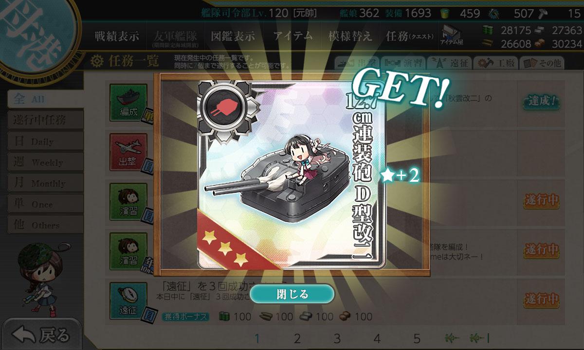f:id:nameless_admiral:20201018091021j:plain