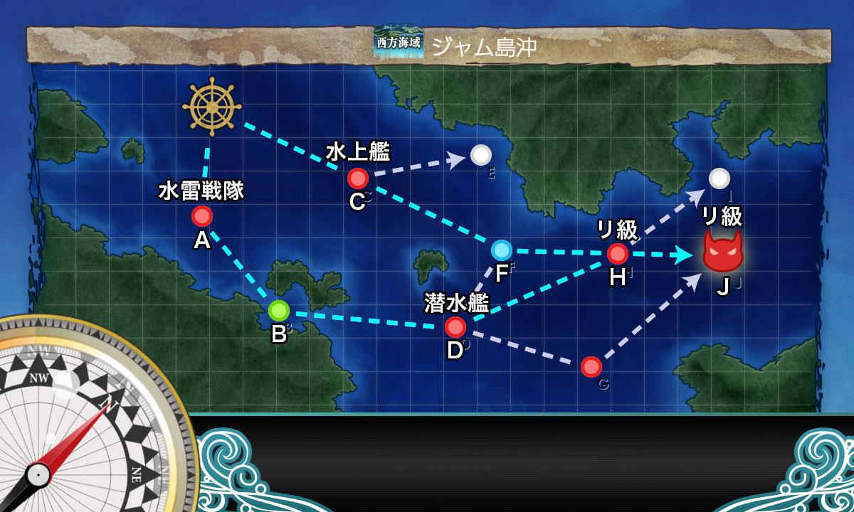 f:id:nameless_admiral:20201018121607j:plain