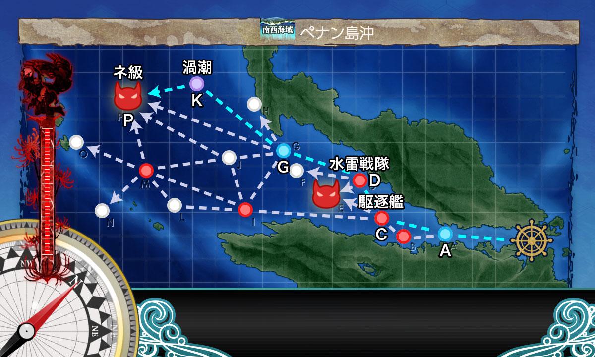 f:id:nameless_admiral:20201018122027j:plain