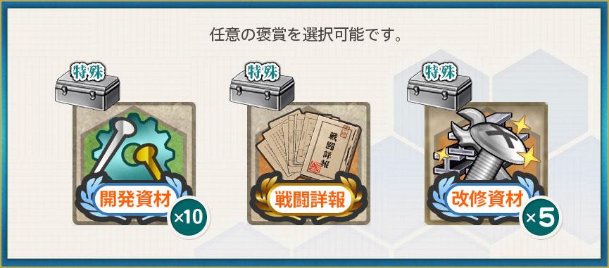 f:id:nameless_admiral:20201018124437j:plain