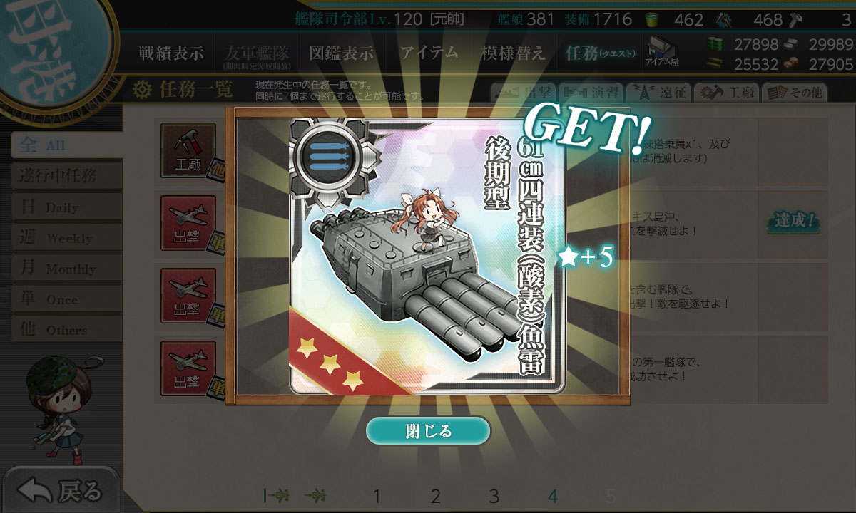 f:id:nameless_admiral:20201018124449j:plain