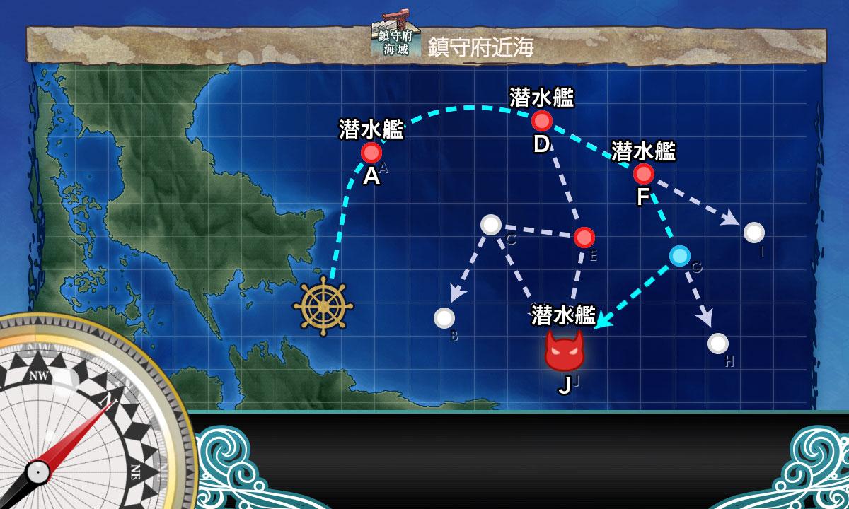 f:id:nameless_admiral:20201019020018j:plain