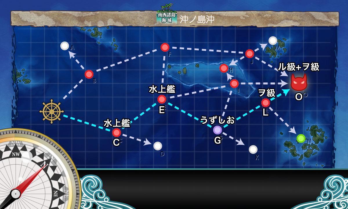 f:id:nameless_admiral:20201019020105j:plain