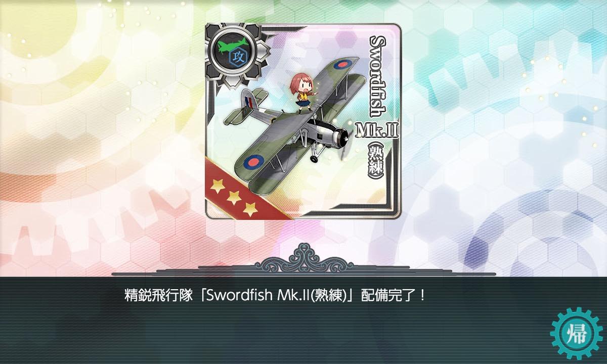 f:id:nameless_admiral:20201019035608j:plain