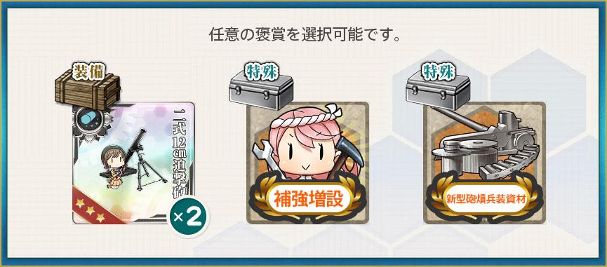 f:id:nameless_admiral:20201019135650j:plain