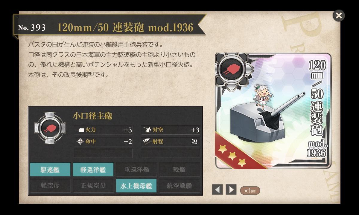 f:id:nameless_admiral:20201029221951j:plain