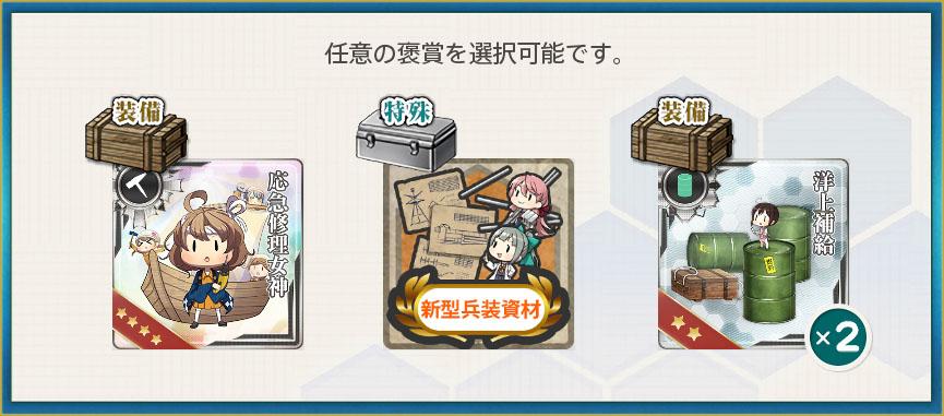 f:id:nameless_admiral:20201129065445j:plain