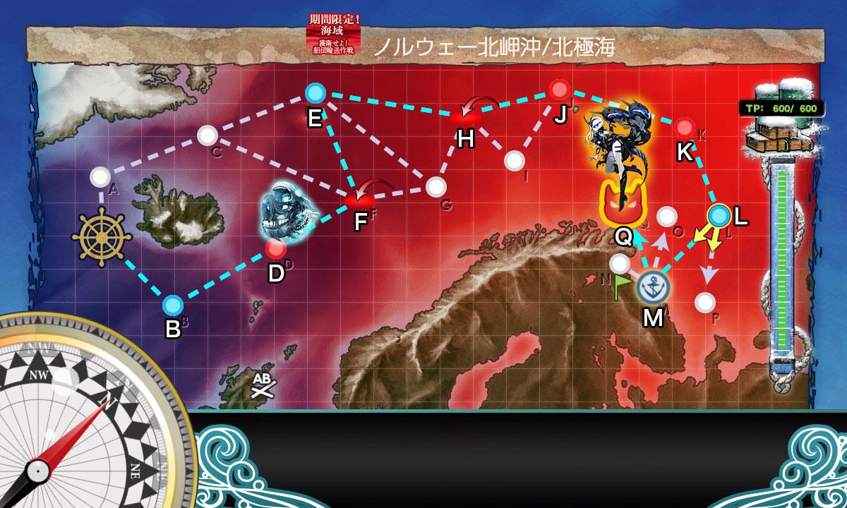 f:id:nameless_admiral:20201210022944j:plain