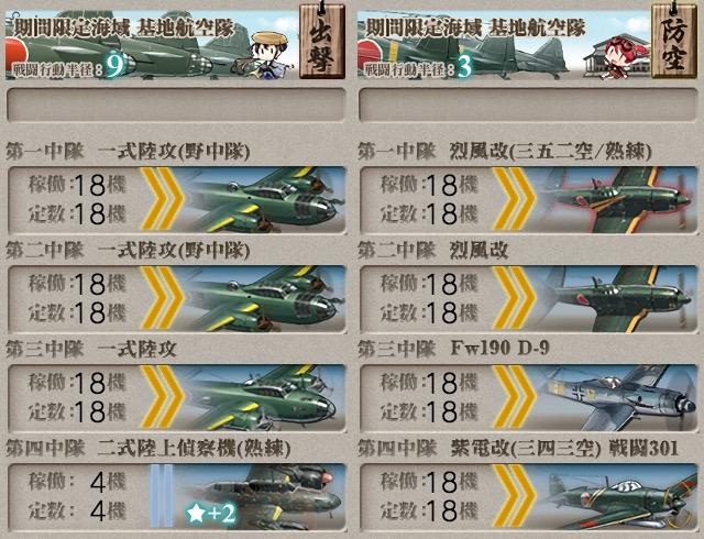 f:id:nameless_admiral:20201210024004j:plain