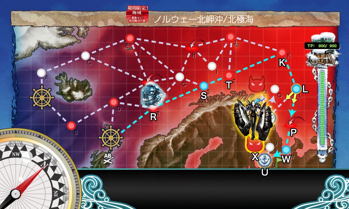 f:id:nameless_admiral:20201210024029j:plain