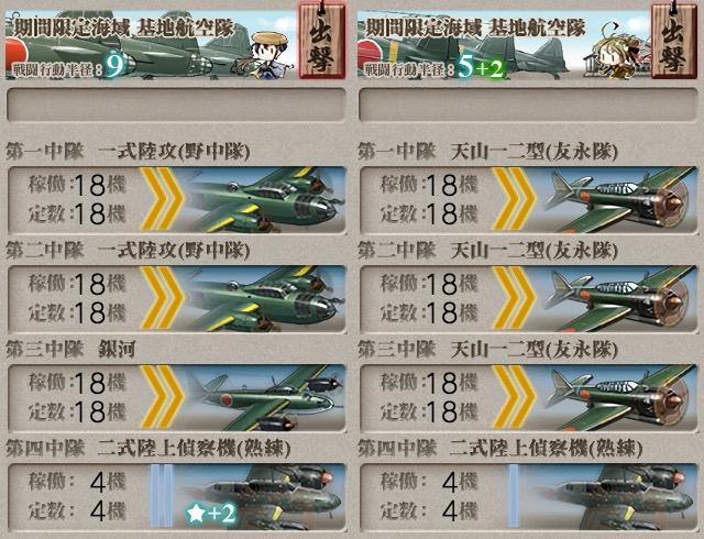 f:id:nameless_admiral:20201210024209j:plain