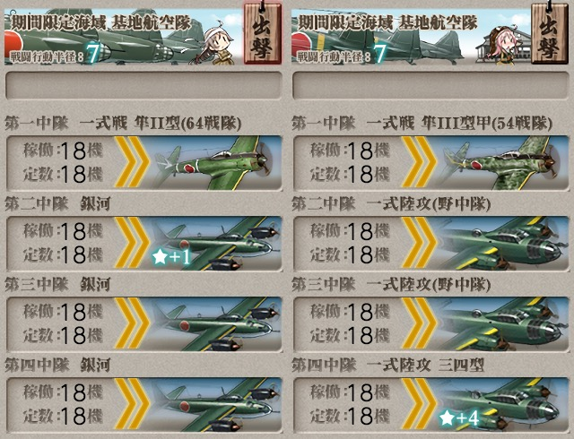 f:id:nameless_admiral:20201210165807j:plain
