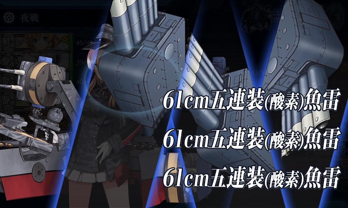 f:id:nameless_admiral:20201210170739j:plain