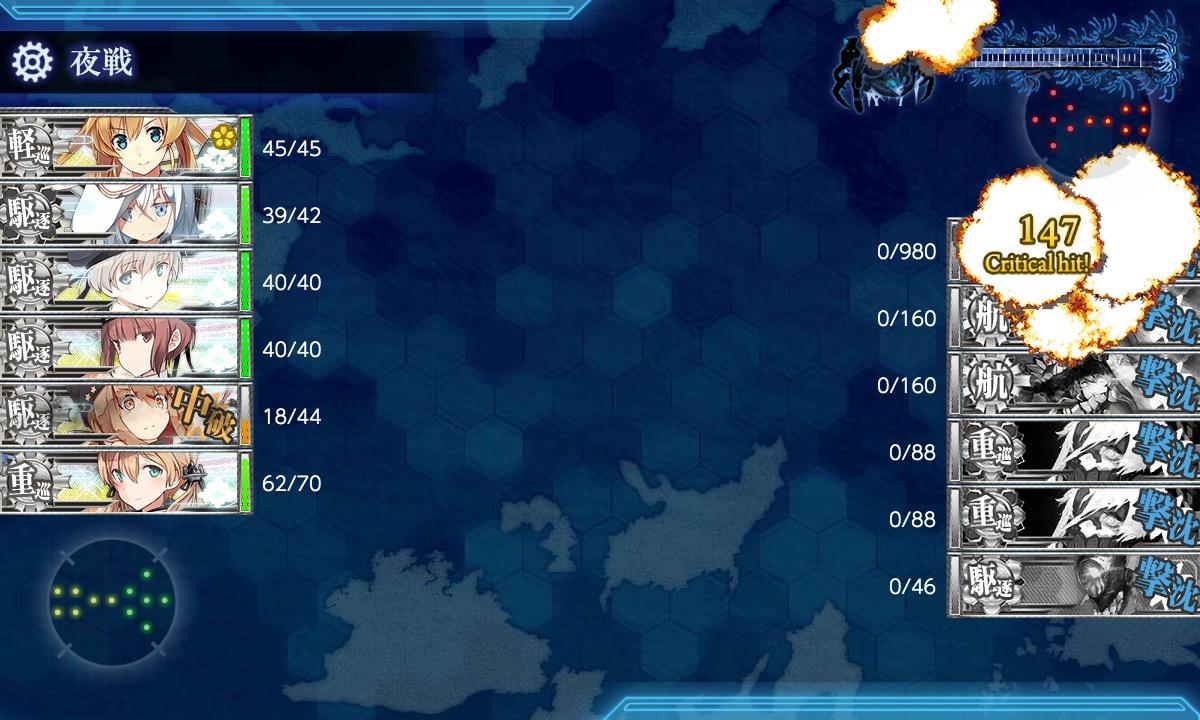 f:id:nameless_admiral:20201210170803j:plain