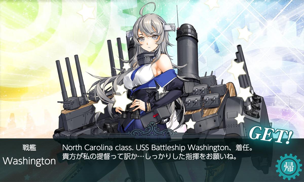 f:id:nameless_admiral:20201210172709j:plain