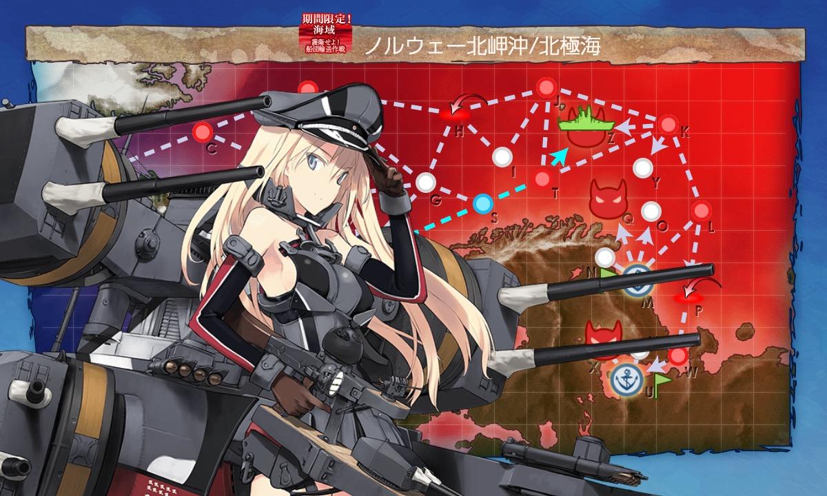 f:id:nameless_admiral:20201210172752j:plain