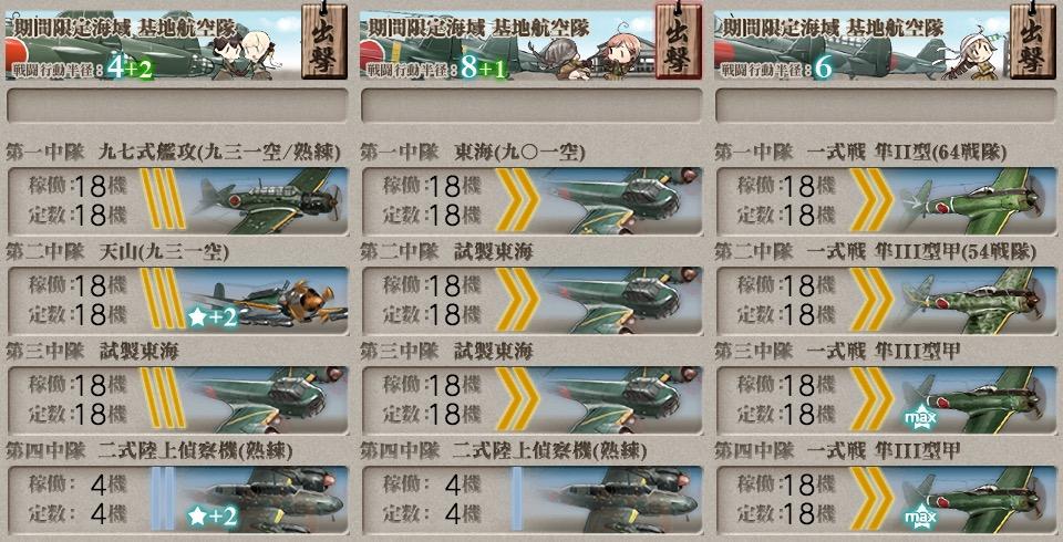 f:id:nameless_admiral:20201212202436j:plain