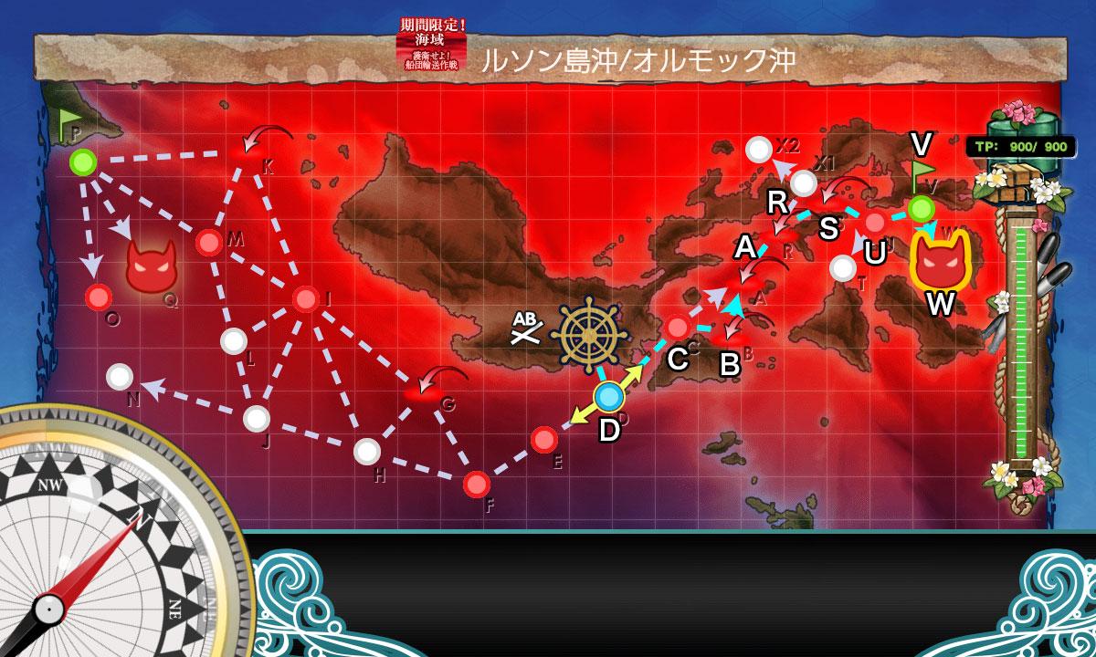 f:id:nameless_admiral:20201212202532j:plain