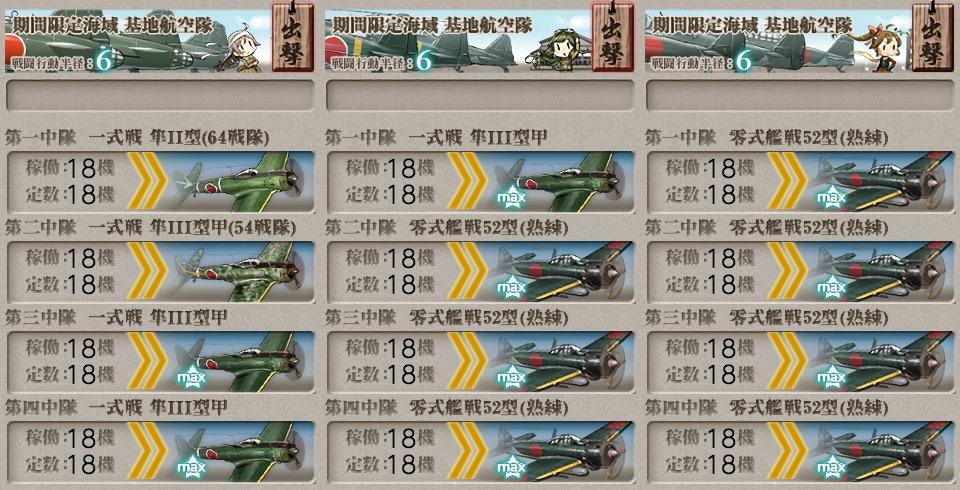 f:id:nameless_admiral:20201212212557j:plain