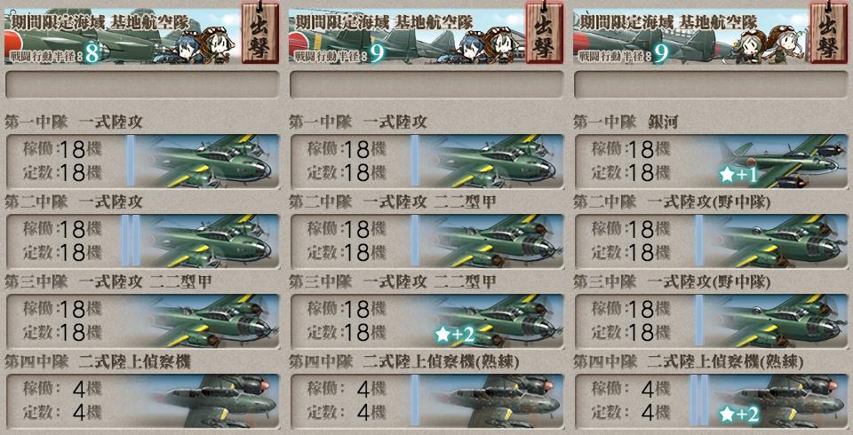 f:id:nameless_admiral:20201212213613p:plain