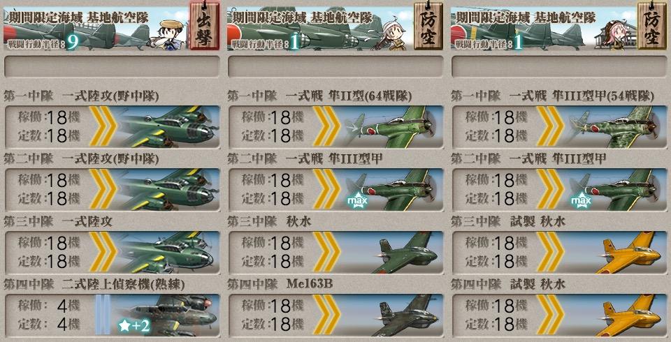 f:id:nameless_admiral:20201214001553j:plain