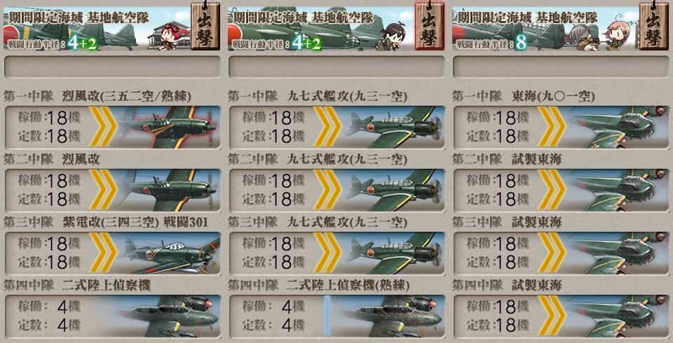 f:id:nameless_admiral:20201214005923j:plain