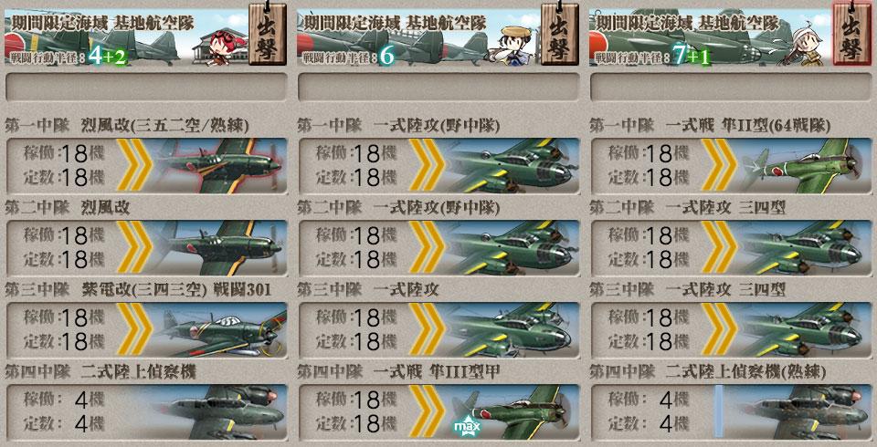 f:id:nameless_admiral:20201214014518j:plain