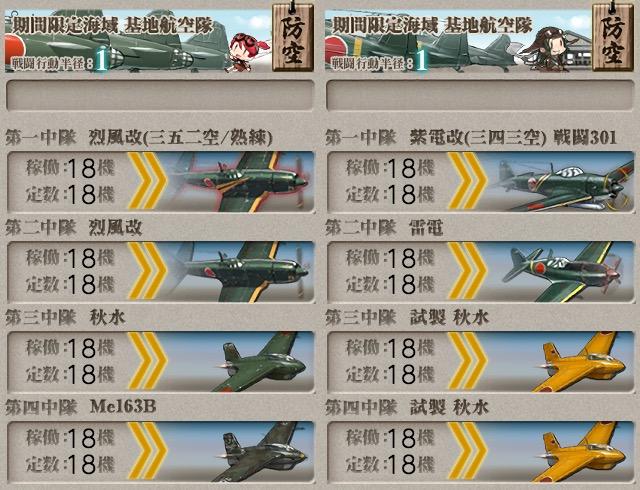 f:id:nameless_admiral:20201214014713j:plain