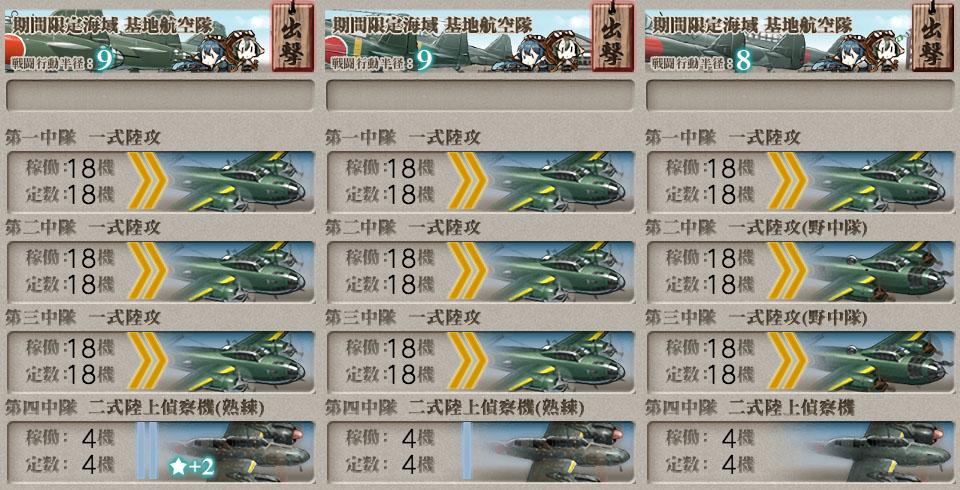f:id:nameless_admiral:20201224100951j:plain