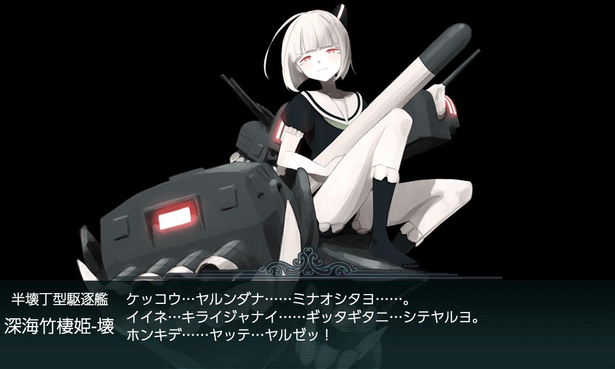 f:id:nameless_admiral:20201224102647j:plain