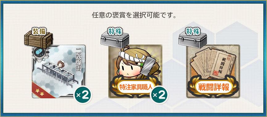 f:id:nameless_admiral:20210101071932j:plain