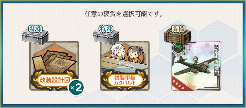 f:id:nameless_admiral:20210101172318j:plain