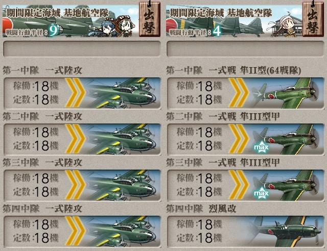 f:id:nameless_admiral:20210106221926j:plain