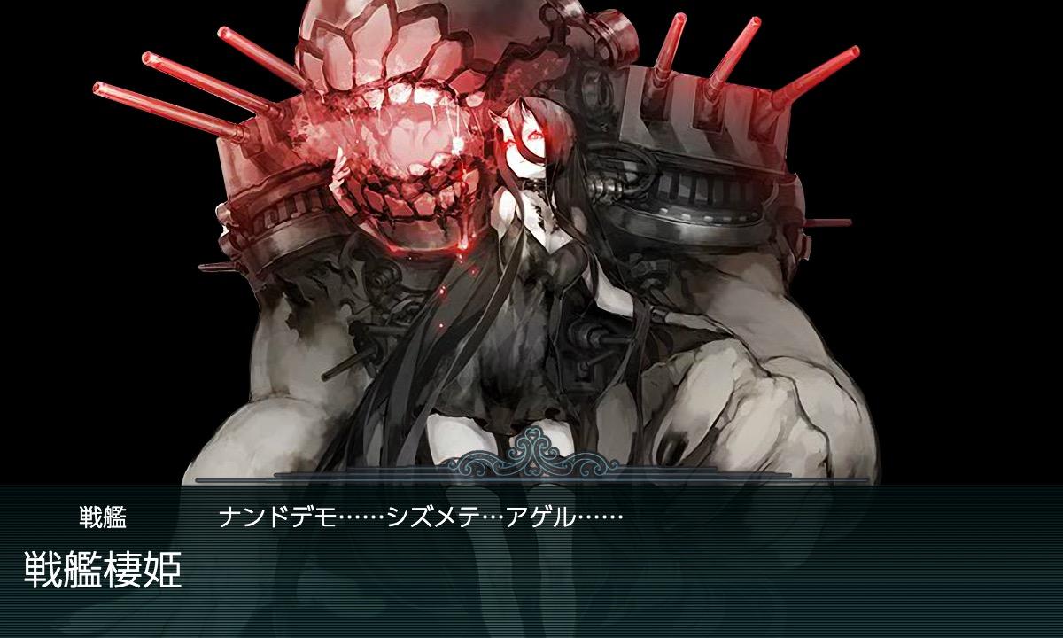 f:id:nameless_admiral:20210106222717j:plain