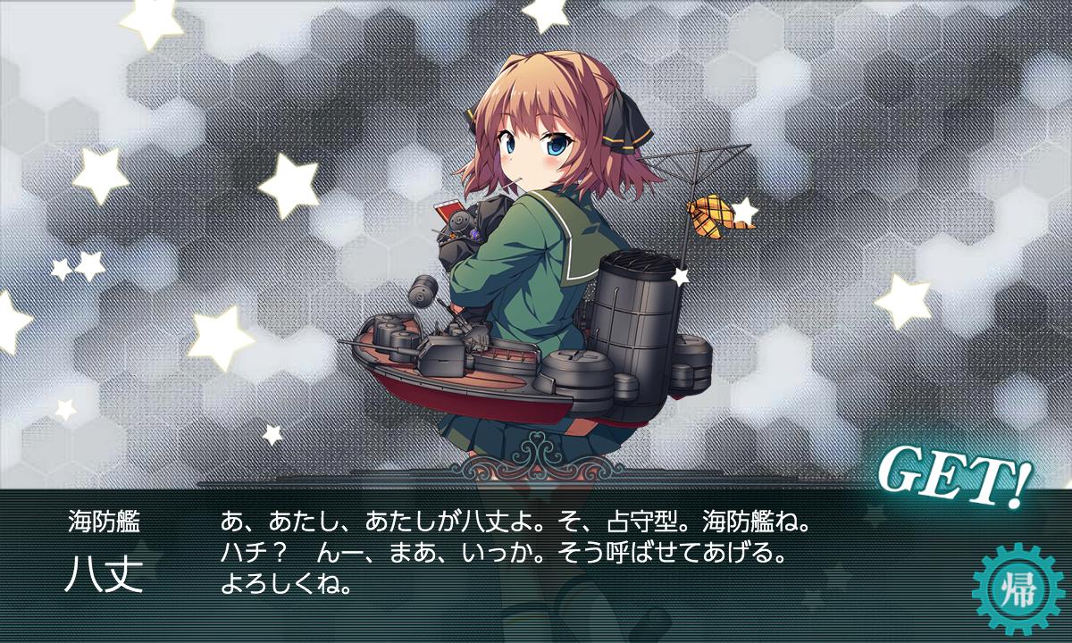 f:id:nameless_admiral:20210107015646p:plain