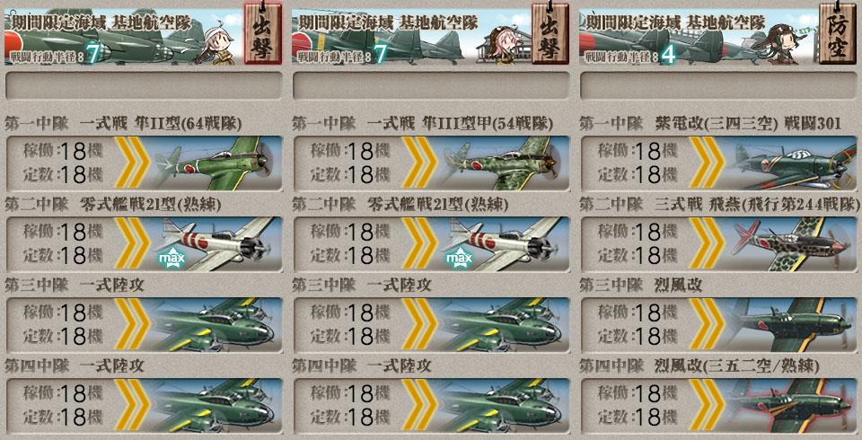 f:id:nameless_admiral:20210107110437j:plain