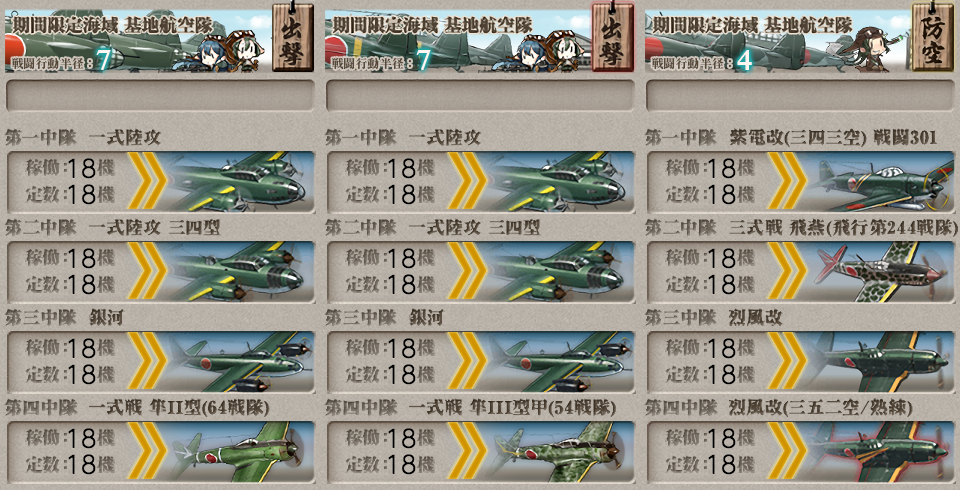 f:id:nameless_admiral:20210107110609p:plain