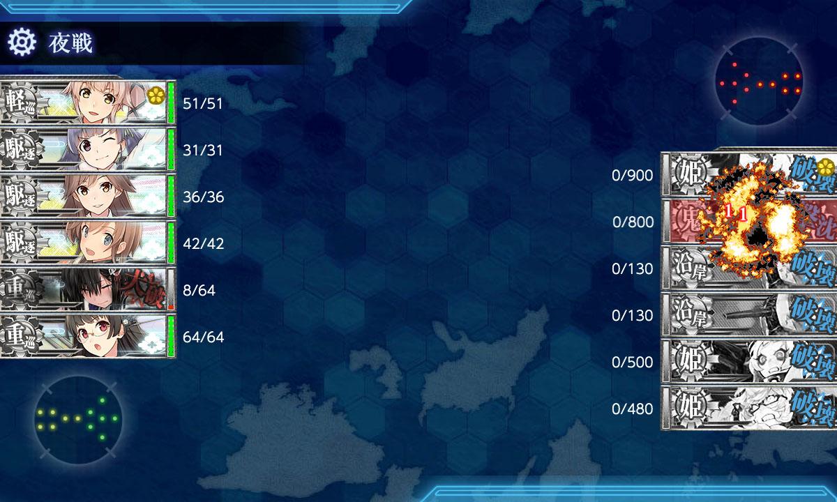 f:id:nameless_admiral:20210107111446j:plain