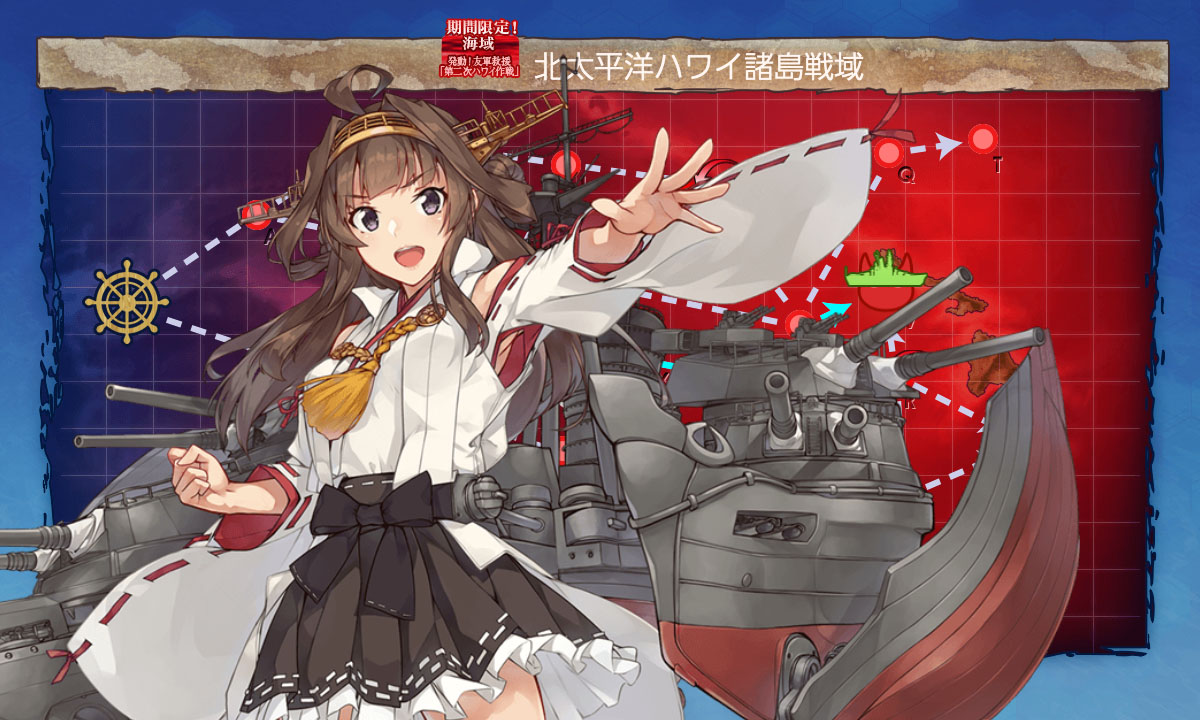 f:id:nameless_admiral:20210107111450j:plain