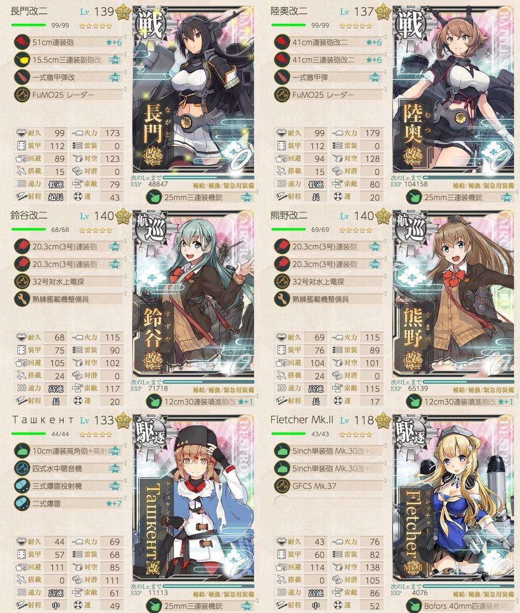 f:id:nameless_admiral:20210124024902j:plain