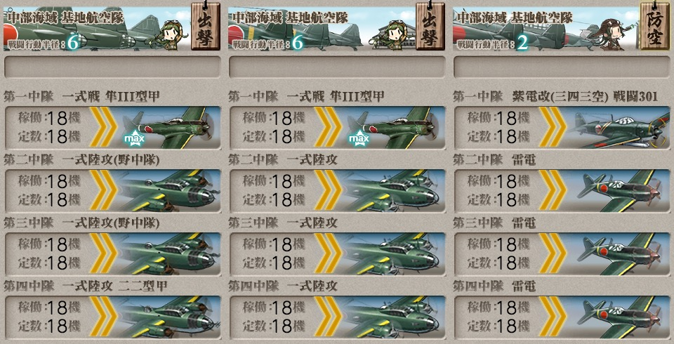 f:id:nameless_admiral:20210314075729j:plain